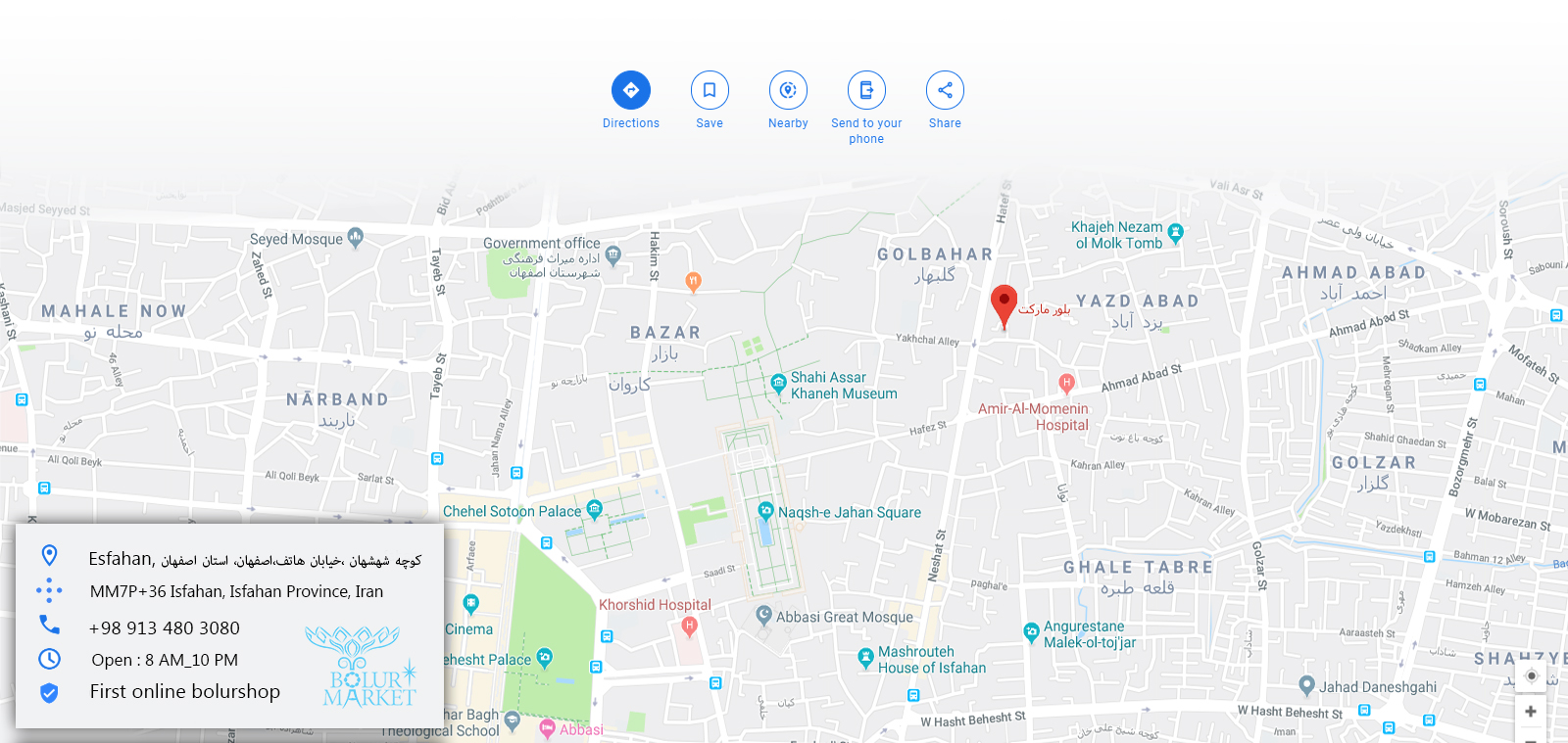 BolurMarket On Map